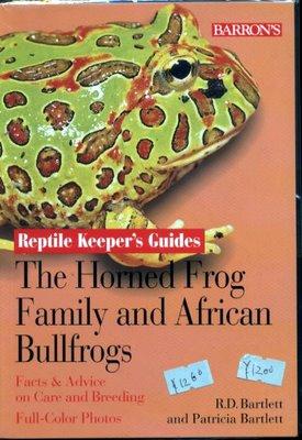 ツノガエルとアフリカウシガエルの飼育ガイ