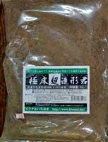 ビバリウム用無肥料土細粒